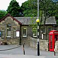 Howarth Station