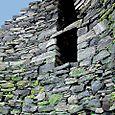 Dun Galloway Broch