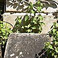 Braille headstone