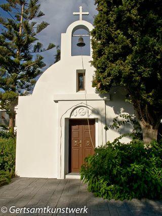 Hotel chapel